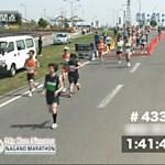 my_run