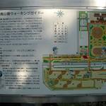 夢の島公園4