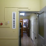 東京陸協会2