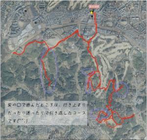 小山田緑地&よこやまの道ランニングコース