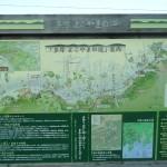 よこやまの道MAP