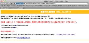 entry_nagano02