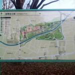 祖師谷公園MAP