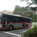 世田谷ハーフ収容バス