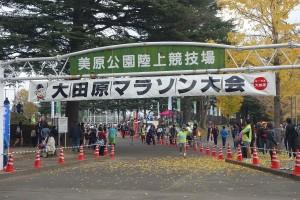 大田原マラソン